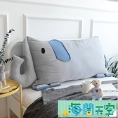 INS卡通方靠背床頭靠墊簡約卡通風內含獨立枕芯可拆洗 【海闊天空】
