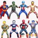 萬聖節兒童表演出服裝肌肉鋼鐵蜘蛛美國隊長超人衣服套裝【淘嘟嘟】