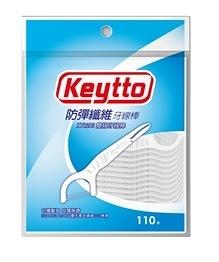 斯丹德 雙線牙線棒110支裝【德芳保健藥妝】
