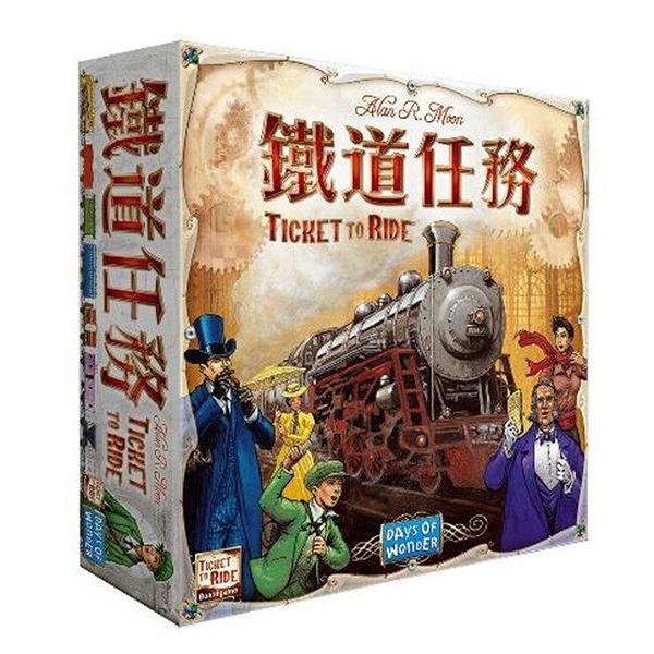 【南紡購物中心】【樂桌遊】鐵道任務-美國 Ticket to ride US (繁中版) 49380