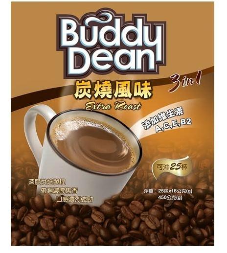 Buddy Dean巴迪三合一咖啡-炭燒風味(18gX25入)*2包【合迷雅好物商城】