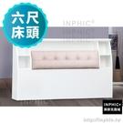 INPHIC-Liz 富貴貓抓皮6尺床頭_9PFn