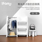 ✿蟲寶寶✿【韓國Ifam】寶貝專用傢俱 兒童衣物收納櫃 - 灰白