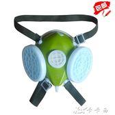 防護口罩 杭州藍天生力301-XK型自吸式防塵口罩防顆粒物面具可配濾紙 卡卡西