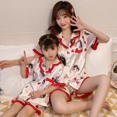 兒童睡衣女夏季薄款女童短袖冰絲母女套裝小孩寶寶空調親子家居服