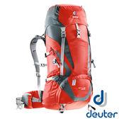 德國 deuter ACT Lite 拔熱式 透氣背包40+10L 紅/灰 3340115 戶外 │ 露營 │ 登山│ 後背包