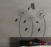壁貼【橘果設計】花與蝶 DIY組合壁貼/牆貼/壁紙/客廳臥室浴室幼稚園室內設計裝潢