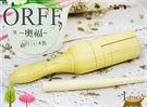 【小麥老師樂器館】響筒 木魚 單筒木魚 單音響筒 ORFF 奧福 OR54 兒童樂器 打擊樂器【O92】