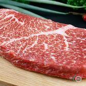 澳洲穀飼牛-奧汀牛雪花牛排(200g±10%)