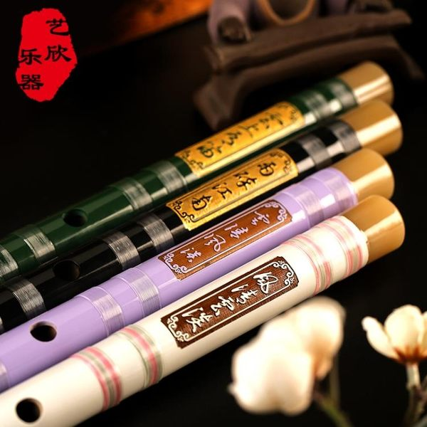 週年慶優惠-笛子初學樂器成人橫笛苦竹笛