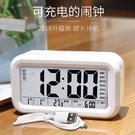 升級版三組鬧鈴智慧充電聰明鐘語音報時鐘創意學生靜音電子鐘