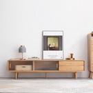 電視櫃 老木匠實木推拉門電視櫃現代橡木家用儲物櫃北歐小戶型客廳地櫃 MKS生活主義