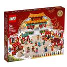 80105【LEGO 樂高積木】Chin...