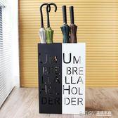 曹喜歡likecao 創意時尚字母雨傘桶大堂辦公家用雨傘架雨傘收納架WD 溫暖享家