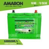【 AMARON 愛馬龍 】100D26L LEXUS SC RX200 RX350 電池 汽車 電瓶 哈家人