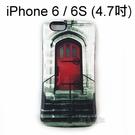 【Shellstyle】減震防撞殼 [13] iPhone 6 / 6S (4.7吋)