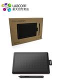 wacom ctl472數位板手繪板電腦繪畫板網課輸入板電子繪圖板 完美