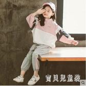 女童套裝 2019秋款新款衛衣韓版洋氣休閑老爹褲小女孩秋季潮兩件套 YN1246『寶貝兒童裝』