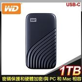 【南紡購物中心】WD 威騰 My Passport SSD 1TB USB 3.2 外接SSD《藍》(WDBAGF0010BBL)