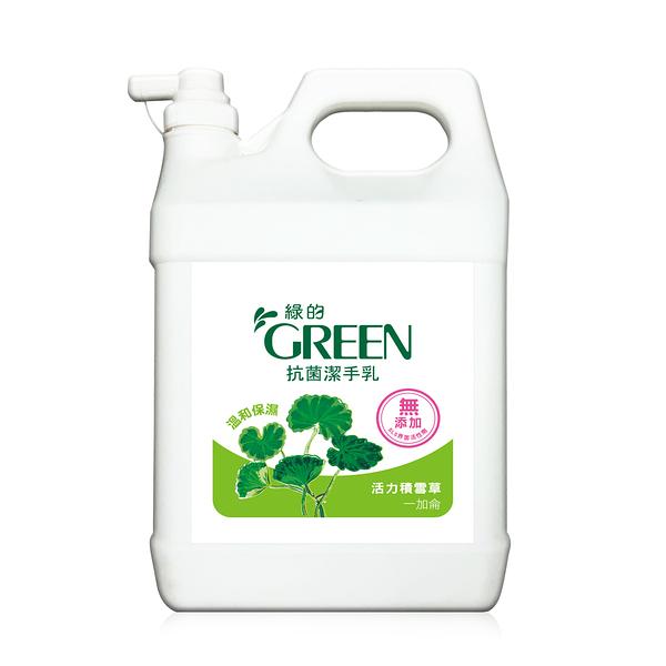 綠的GREEN 抗菌潔手乳加侖桶(活力積雪草)3800ml(含分裝導口)