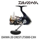 漁拓釣具 DAIWA 20 CREST LT 5000-CXH [紡車捲線器]