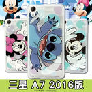 E68精品館 正版 迪士尼 魔幻系列 透明殼 SAMSUNG 三星 A7 2016版 A710 米奇米妮史迪奇 軟殼手機殼