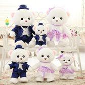 黑五好物節婚慶情侶熊公仔玩偶壓床娃娃婚紗唐裝熊大號毛絨玩具對熊情侶一對   初見居家
