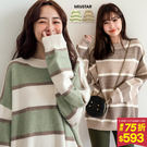 1105 溫暖感!輕柔簡約色系厚鋪針織毛衣,柔軟保暖舒適,藏肉又顯瘦唷!