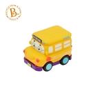 美國【B.Toys】迷你迴力車-校車格斯BX1495Z[衛立兒生活館]