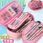 可愛簡約學生筆袋 花花姑娘大容量女孩文具袋創意鉛筆盒