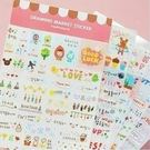 【BY】韓國文具 drawing簡單小物日記裝飾貼紙 繪畫人生貼紙 (6張裝)(隨機出貨)