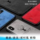 【妃航】三星 Galaxy M12 麋鹿/鹿頭/鄉村風 復古/帆布紋 鋼印 全包 手機殼/保護殼 吊飾孔