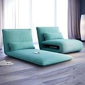 懶人沙發 榻榻米臥室單人床折疊地鋪睡墊陽台飄窗靠背躺椅地板沙發【快速出貨】