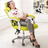億瑞特電腦椅家用網布職員辦公椅人體工學椅升降轉椅座椅老板椅子 英雄聯盟3C旗艦店