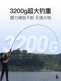 一號三代魚竿手竿碳素桿超輕硬釣魚竿鯉鯽魚竿漁具28調臺釣竿YYJ      MOON衣櫥
