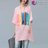 七分袖T恤 字母彩色油漆印花圓領垂肩七分袖連身上衣 艾爾莎【TAE3793】