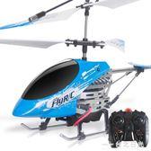 合金遙控飛機玩具耐摔直升飛機兒童搖控飛機充電直升機飛行器男孩  台北日光
