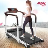 熱銷跑步機 跑步機家用款多功能 超靜音迷你折疊電動健身器材