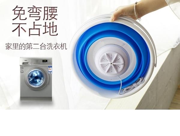 【四檔功能高規版 保固一年 】110v 超聲波 折疊桶 洗衣機 折疊 迷你 便攜洗衣器 單筒 usb插電