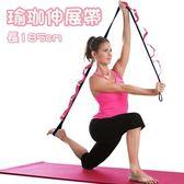 瑜珈伸展帶 拉筋帶-健身有氧瑜珈訓練輔助繩(顏色隨機)73pp472【時尚巴黎】