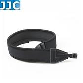 【南紡購物中心】JJC相機背帶NS-N減壓單眼相機背帶(無字,黑色,寬版)