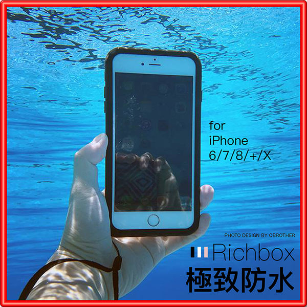 Richbox 【極致防水】J12 iPhone X 防水手機保護殼 台灣設計 防摔 防水 防塵 6 6s 7 8 +
