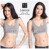 LOHAS 天絲棉機能型運動內衣(附胸墊)-灰-XL【屈臣氏】