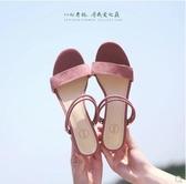 M-孑已 夏季新款真皮中跟涼鞋女 簡約水鑽粗跟休閒舒適女鞋兩穿優雅