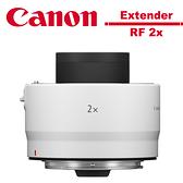 Canon Extender RF 2x 增距鏡 公司貨