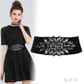 腰封女士腰封簡約百搭時尚水鉆彈力鬆緊寬腰帶裝飾大衣洋裝皮帶黑色 QG10864『優童屋』