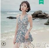 游泳衣女夏2021新款溫泉遮肚顯瘦仙女范韓國ins女士性感連身泳裝 蘿莉新品