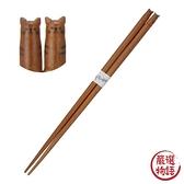 【日本製】【Fluffy】造型木筷 虎斑貓款 22.5cm(一組:3個) SD-13629 - Fluffy