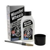 Wonder Wheels 奇跡鋁圈清潔液