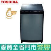 TOSHIBA東芝16KG變頻洗衣機AW-DG16WAG含配送到府+標準安裝【愛買】